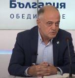 ДБ ще се бори за управленски мандат, реализиран със сегашната извънпарламентарна опозиция