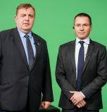 ВМРО съобщи водачите си на листи