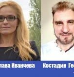 Десислава Иванчева и Коцето Калки водят по две листи