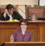 ГЕРБ дава мораториума на Конституционния съд