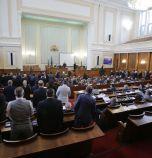 Парламентът не почете с минута мълчание жертвите на арменския геноцид
