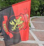 ВМРО: Премахването на ограничението за брой секции зад граница обслужва ДПС