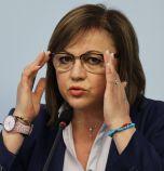 Нинова от Бузлуджа: Все по-вероятно е да има нов кабинет