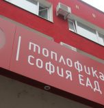 Голяма част от София остава без топла вода за 10 дни