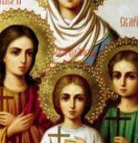 Св. София умира от мъка след изтезанията на дъщерите й Вяра, Надежда и Любов