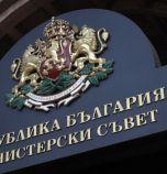 Премиерът освободи трима зам.-министри