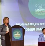 Под 4% от изравнителната субсидия ще получи София от актуализирания бюджет